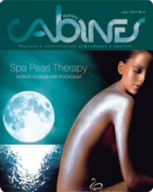 RUSSIE SPA CABINES