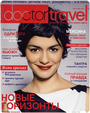 doctortravel