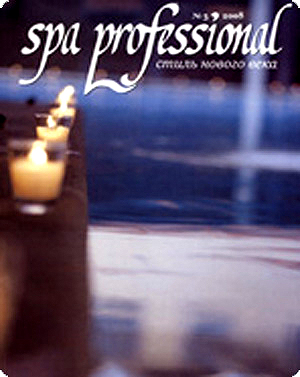 SPA PROFESSIONAL